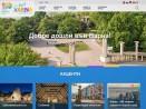 Туристическият сайт на Община Варна получи приз от национален конкурс