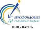 Втори шанс за финансова подкрепа на малкия бизнес във Варна, пострадал от пандемията