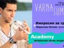 Световноизвестен тромпетист ще свири в родна Варна