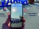 """Започва онлайн игра """"Улови мига във Варна"""""""