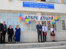 Новата учебна година започна за 36 937 деца и младежи във Варна