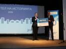 Варна – най-добър град според слушателите на Дарик
