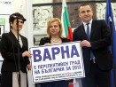 """Варна спечели приза """"Най-перспективен град"""""""