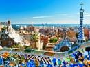 Барселона - Испания