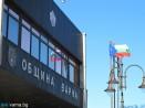 Община Варна предоставя офис на Бюрото по труда