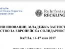 """Варна - домакин на международна среща по програма """"Европа за гражданите"""""""
