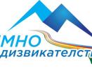 Организират спортен празник Зимно предизвикателство 2021