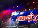 Руската група Любэ - с концерт във Варна