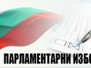 Осем секционни избирателни комисии във Варна ще бъдат на нов адрес