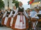 Над 600 изпълнители се включват в Международния младежки фолклорен фестивал