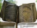 """Второ издание на Европейската литературна награда """"Димитър Димов"""""""
