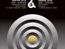 Започва ХХ Международно биенале на графиката