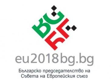 """Шест проекта, одобрени за финансиране от Националния фонд """"Култура"""", ще бъдат част от богатата културна програма във Варна по време на председателството на Съвета на Европа."""