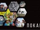 Действащи фоторепортери от Варна подреждат изложба