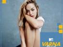 Световната звезда Рита Ора потвърди участие в MTV Presents Varna Beach 2018