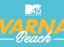 Дванадесет изпълнители участват в концерта на MTV Presents Varna Beach