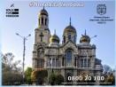 """Организират """"Поход за Свобода"""" и във Варна"""