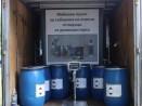 Събират опасни отпадъци от домакинствата в периода 24-27 юни