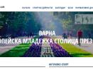 """Дирекция """"Спорт"""" - с нов сайт"""