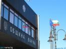 Община Варна обяви сметка за дарения