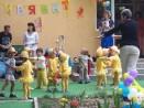Обявиха 15 места за полудневен прием в детска ясла №9