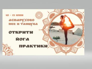 "Започна фестивалът ""Аспарухово пее и танцува"""