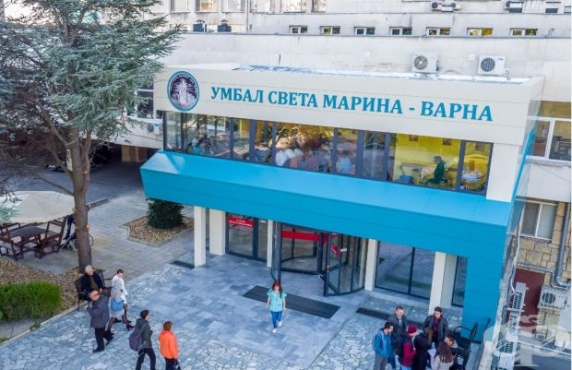 Infekcioznata Klinika V Umbal Sv Marina Lekuva Vsichki Sluchai S