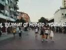 Ученици и студенти създадоха 10 филма за Варна