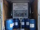 Събират опасни отпадъци от домакинствата в периода 15-18 септември