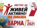 Владо Николов и Ваня Стамболова се включват в празника на Варна