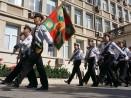 Програма за 22 септември - 113 години от обявяването на Независимостта на България