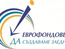 Областен информационен център - Варна