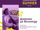 Четири концерта са включени в бароковия модул на ММФ Варненско лято