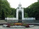 Харков - Украйна