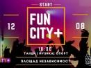 Танцови и спортни школи участват в младежкия фестивал FUNCITY+