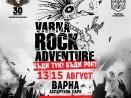 "Вход свободен за фестивал ""Varna Rock Adventure"" в Аспаруховия парк"
