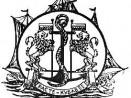 На кориците на някои издания на общината и на различни покани от 1930-те години е отпечатан този герб.